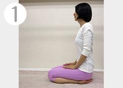 腰伸ばし運動(1)