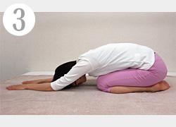 腰伸ばし運動(3)