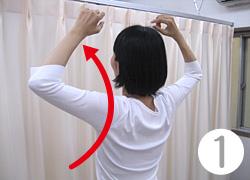 肩回し体操(1)
