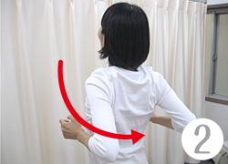 肩回し体操(2)
