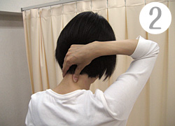 カサハラ式 首肩マッサージ(2)