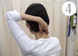 カサハラ式 首肩マッサージ(4)
