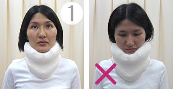 首とあごを引き締めるメカニズム(1)
