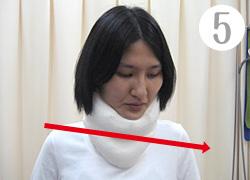 首とあごを引き締めるメカニズム(5)