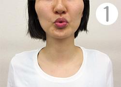 ドッグブレス呼吸法(1)