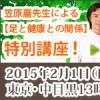 bar_20150201