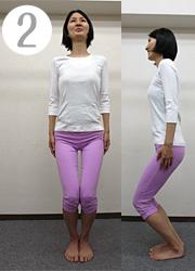 ひざ締め屈伸運動(2)