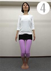 ひざ締め屈伸運動(4)