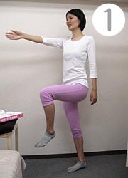 足踏み運動(1)