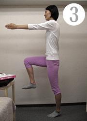 足踏み運動(3)