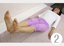 バレリーナひざ締め運動(2)