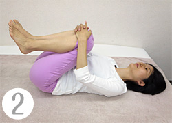 ひざ抱え運動(2)