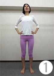腰揺さぶり運動(1)