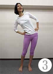 腰揺さぶり運動(3)