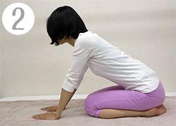 腰伸ばし運動(2)