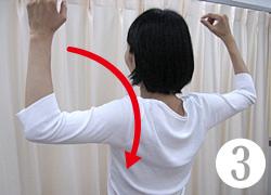 肩回し体操(3)
