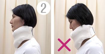 首とあごを引き締めるメカニズム(2)