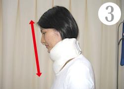 首とあごを引き締めるメカニズム(3)