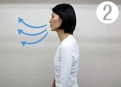 ドッグブレス呼吸法(2)